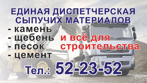 �������������� ����� �������� 8(4192) 52-23-52