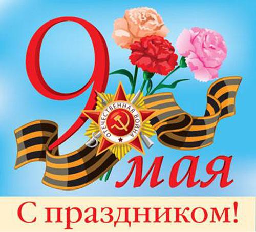 Уважаемые ветераны и жители г.Михайлова