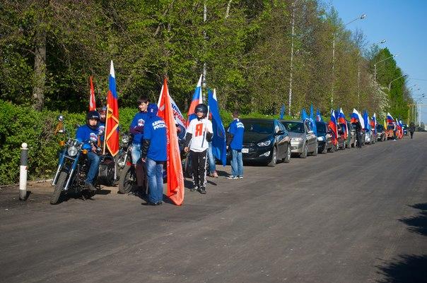 9 мая в Михайлове прошёл мотопробег, посвящённый 69-й годовщине Великой Победы