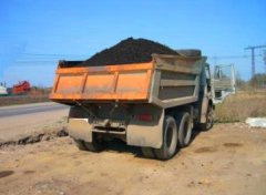 В Михайловском районе полицейскими установлен необычный факт кражи: похищение плодородного слоя почвы.