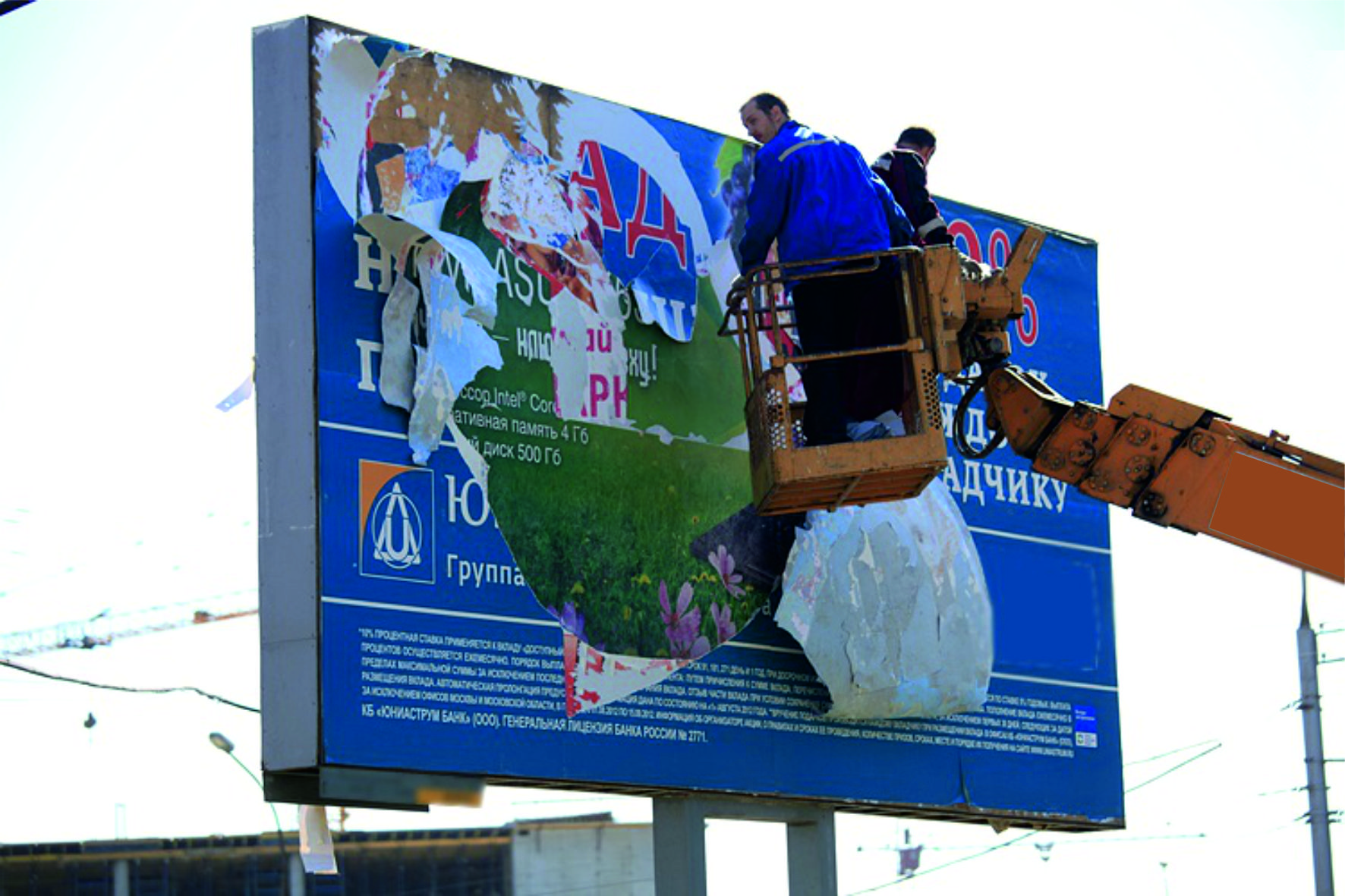 Прокуратурой Михайловского района выявлены нарушения законодательства о рекламе и о защите прав субъектов предпринимательской деятельности