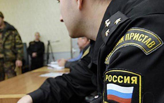http://www.mixailov.org/uploads/posts/1401189961_ufssp_mikhailov.jpg