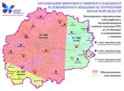 Цифровое ТВ город Михайлов пополнилось новыми каналами
