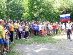 Состоялось туристическое многоборье, которое проходило в Михайловском районе.