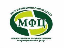 В михайловском районе ведется отделка помещения многофункционального центра предоставления государственных и муниципальных услуг.