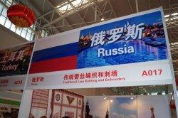 Михайловское кружево в Китае
