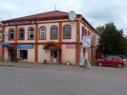 Сдаются офисные площади в центре города Михайлов и земельный участок под кафе или торговлю на автодороге М6 214 км вблизи АЗС тел. 8-906-649-50-79