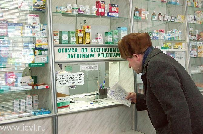 О лекарственном обеспечении граждан